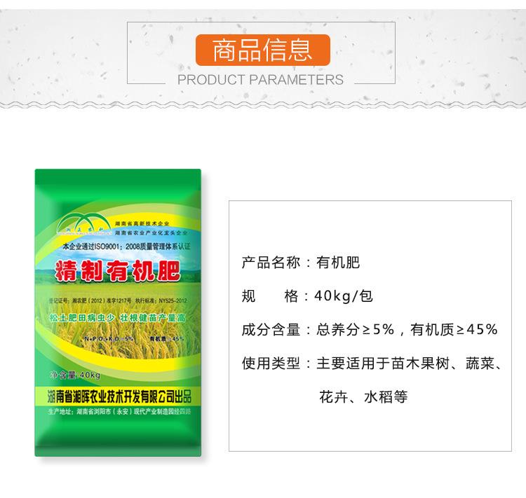 通用型有机肥 鸡粪有机肥